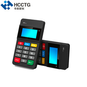 Mobile pos terminal chip card reader with keypad --HTY711