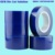 no residual low adhesive high adhesion self-adhesive clear blue pe protective film for watch protection
