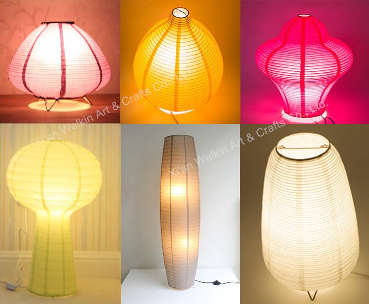 buy a paper lantern