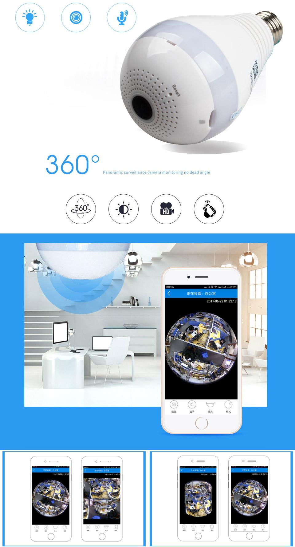 1080p Wireless Ip Bulb Light Fisheye Smart Cctv 360 Degree Vr Wifi  Panoramic Camera 2mp Home Security V380 - Buy V380 Wifi Bulb Camera,Wifi  Panoramic