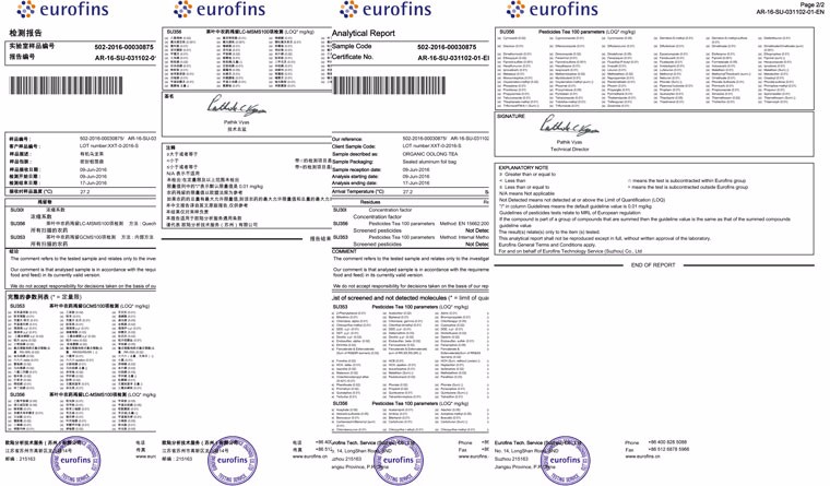 Certified organic Oolong Tea - 4uTea | 4uTea.com