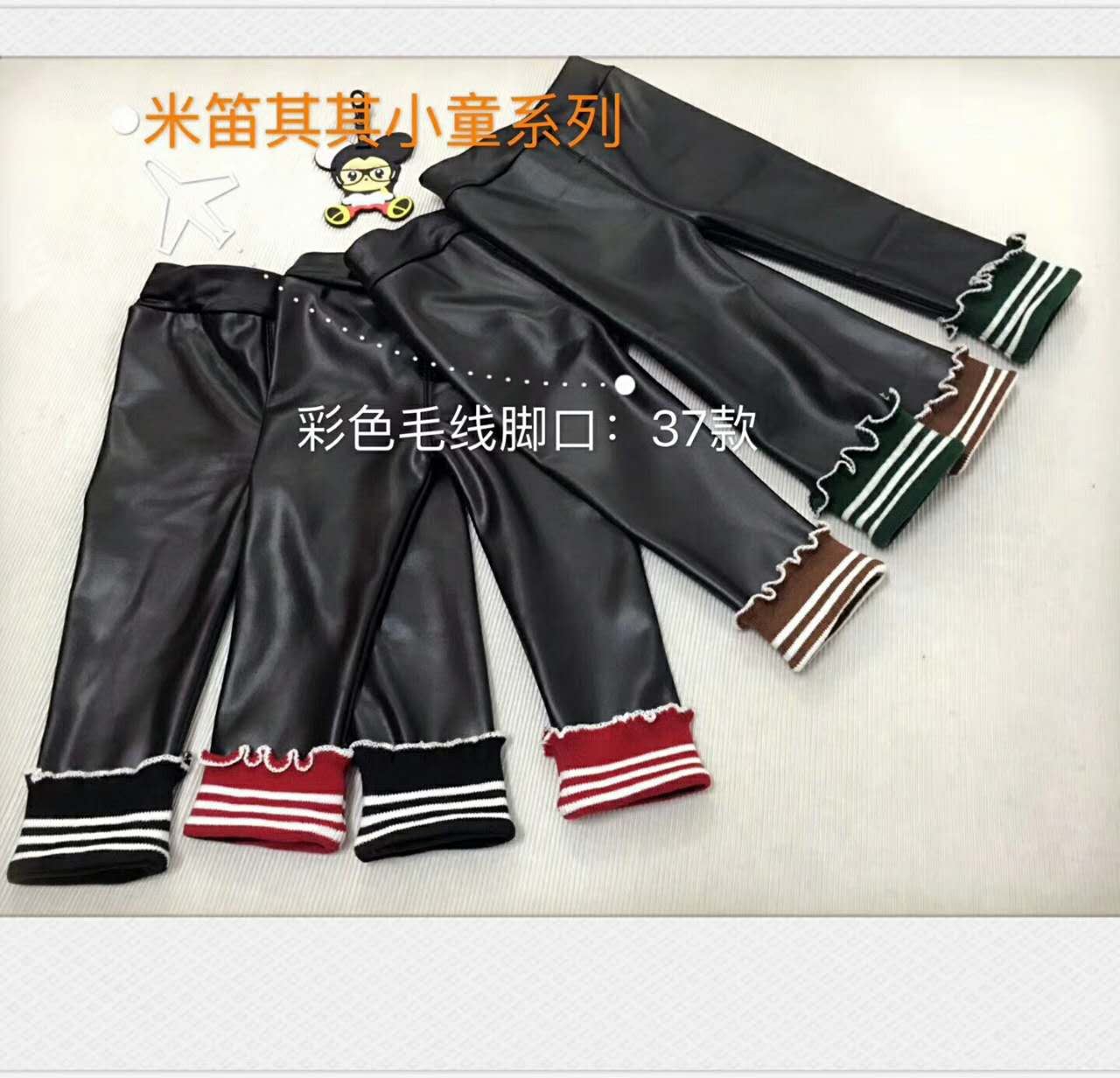 Rib trims hot selling sweater use sleeves use and collar use garment accessory widely used in garments