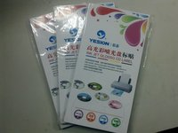 DVD sticker paper 100gsm/avery glossy labels