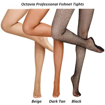 d1b27b4b7054f2 BT00007 Professional Hard Yarn Anti-slip Feet Seamless Latin Dance Stockings  Fishnet Tights