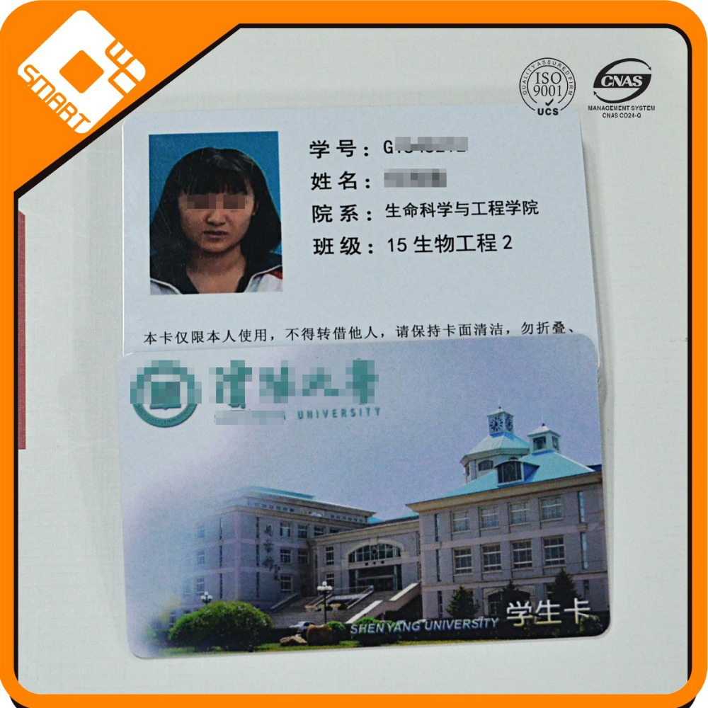 3d id card 3d id card suppliers and manufacturers at alibaba magicingreecefo Image collections