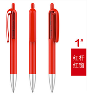 small order quantity promotional Wholesale red ball point pens with custom logo