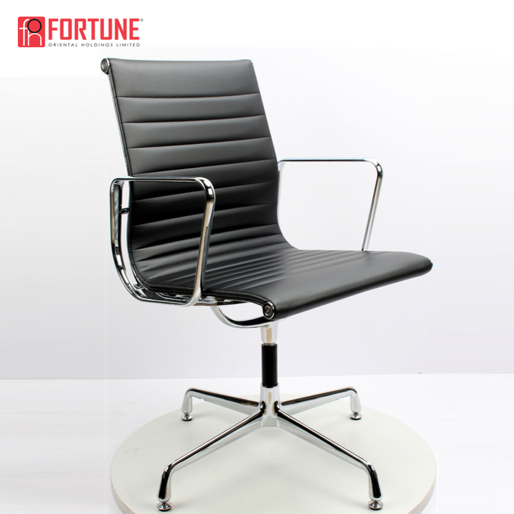 Modern Ergonomic Leather Office Swivel