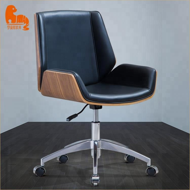 hot selling products fashion office chair with wheel
