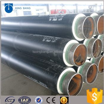 Chilled water pipe insulation material line pipe for Water line pipe material