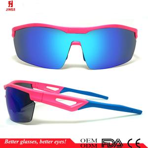3d56fb1e7d China Bike Sunglasses