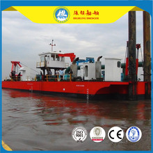 Increasing Dredging Depth And Work Capacity HL800D With Submersible Pump/ Full Hydraulic Cutter Suction Dredger For Sale