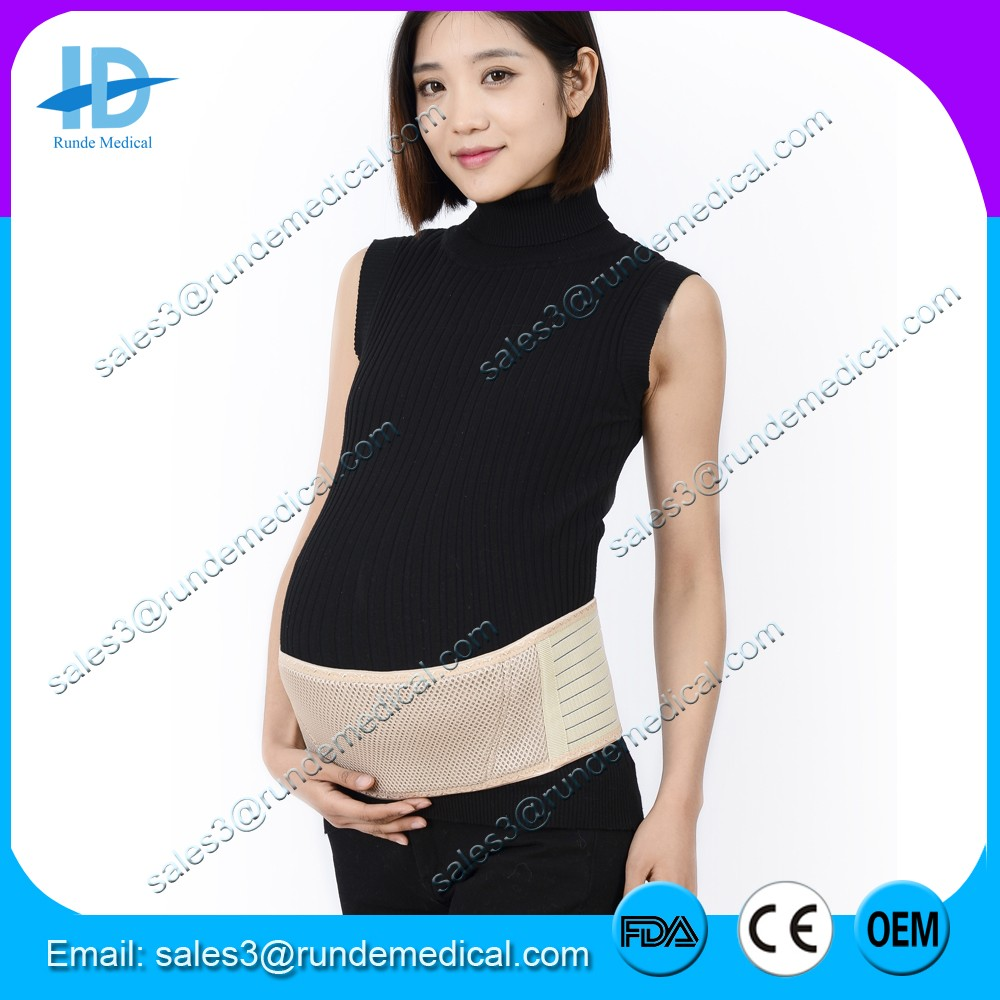 FDA CE approved Maternity Belt Breathable Abdominal Binder Back Support for One Size, Beige and pink
