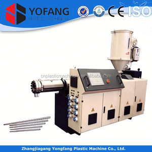 single screw extruder pelletizer