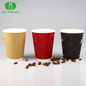food grade custom printing foam paper coffee cup suppliers