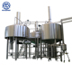 Meto stainless steel 20hl brewery equipment