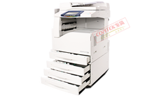 Used Copier 7435 Color Copier Machine Digital MFP Remanufactured Used Copier for Sale