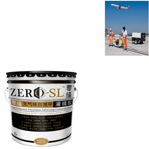 Private label Resistant to Abrasion Eco-friendly High Performance one component polyurethane joint sealant for PVC