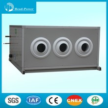 Low temperature type wine cellar air conditioning ceiling type vertical cabinet type air duct type