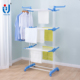 Three layer stainless steel clothes drying rack