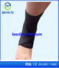 health care product Wrapped ankle ankle support AFT-H2015