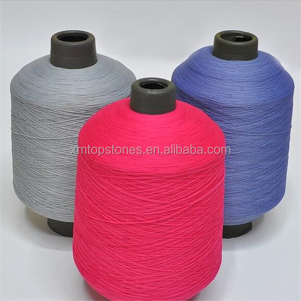100% Nylon Yarn Manufacturer 70D/24F High Stretch Flament Nylon 66 DTY