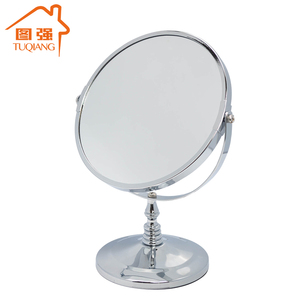 Household Two-face Desktop Round Makeup Mirror