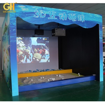 Interactive Floor Projection System Kids Preschool Educational Game