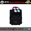 FYI 4pcs 15w 4 in1 RGBW led moving head wash stage light