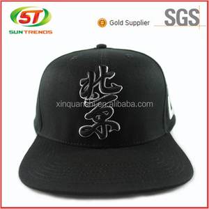 3071a967e5789 3d Puff Embroidery Hat