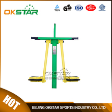 outdoor gymnastic impact fitness equipment