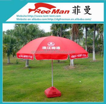 Outdoor promotion umbrella tents sale & Outdoor Promotion Umbrella Tents Sale - Buy Umbrella Tents Sale ...