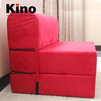 Foam Folding Sofa Bed High Density