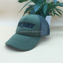 Best price new design mesh trucker cap for wholesale