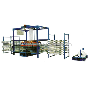 PP Woven Sack Making Machine/Six shuttle Circular Loom/starling style