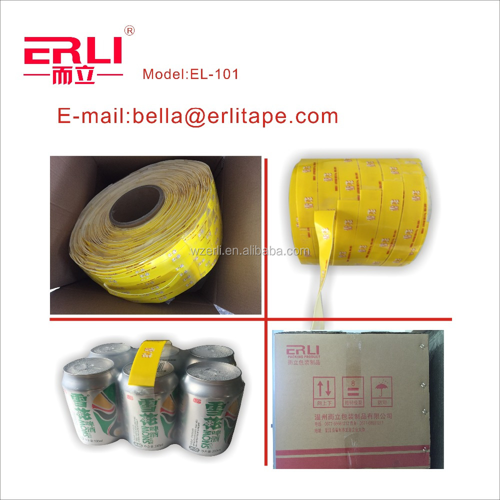 Spooled adhesive carry handle tape laminated with PE foam MOPP film in roll or piece for bottled water