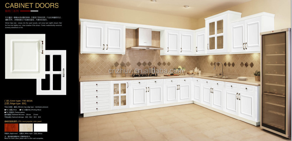 Sliding White Melamine Acrylic Kitchen Cabinet Door Buy Acrylic