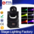 2016 New product Mini 45w Led Moving Head Beam Light
