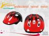 Sunshine C001 Cheap Kids Helmet For Sale