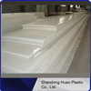 2016 customized plastic polyethylene hdpe sheets prices