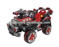 R/C & Foot-step Ride On Car with Music and Light Ride On Car with Radio Control