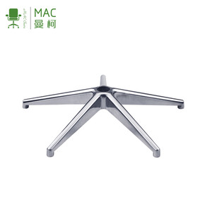 High Quality Office Chair Parts Swivel Computer Chair Base ALB-04