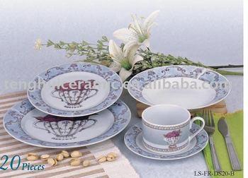 Colourful dinner sets 20pcs tableware set fine porcelain & Colourful Dinner Sets 20pcs Tableware Set Fine Porcelain - Buy ...