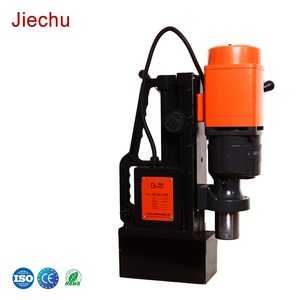 55mm portable magnetic drill press