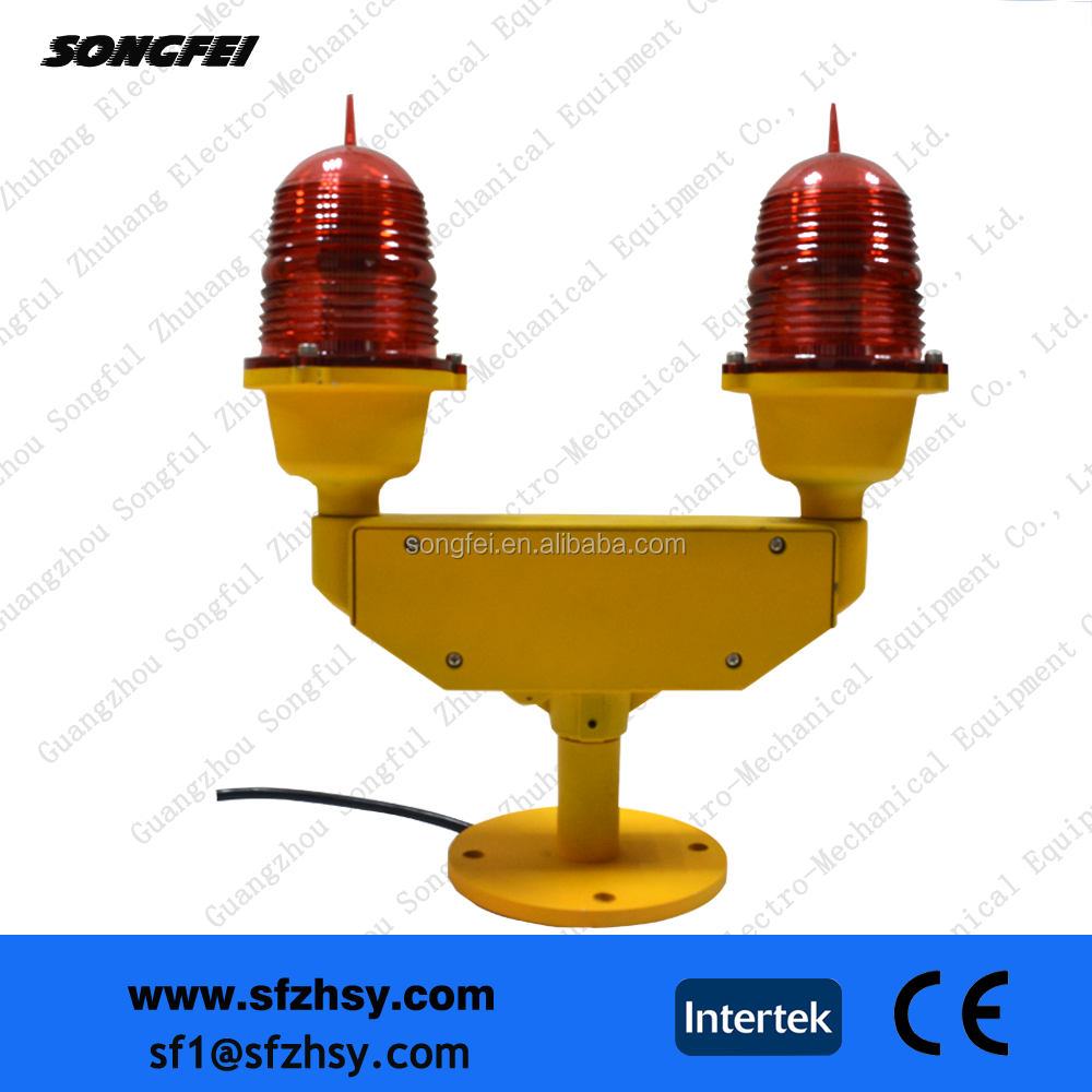 SF-4SL type double aviation obstruction lights/GPS Aircraft Warning Lights