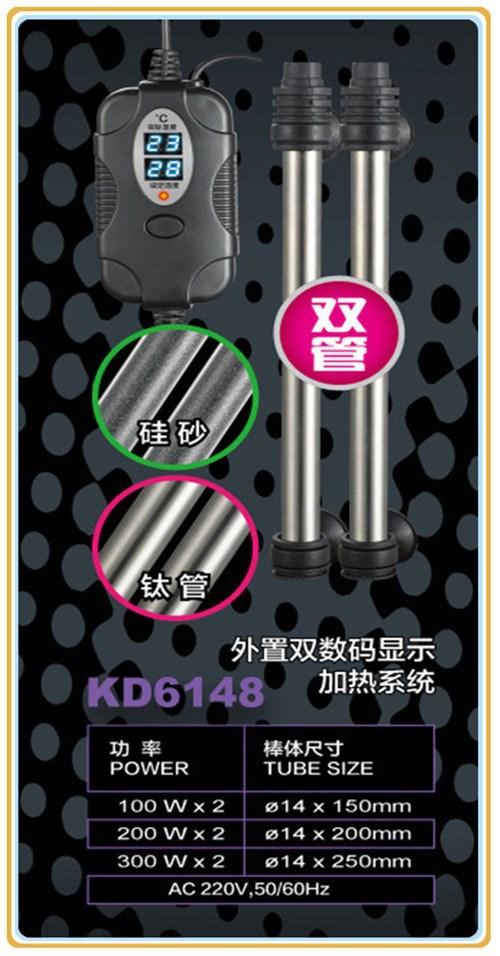 External Dual Digital Aquarium Heaters Dual Titanium Tube Heater ...