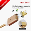 2 in 1 Magnetic usb cable multi usb connector cable for all smart phone usb multi charge cable