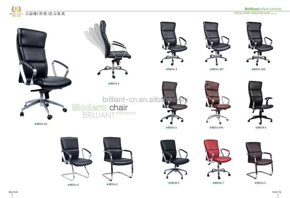 Supreme Chair Italian Design Plastic Outdoor Folding Rocking BF 8309A 3