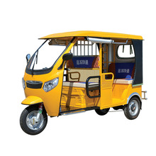Manufacturer Passenger Electric Tricycle For Adults