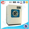 Best price high quality commercial tumble dryer