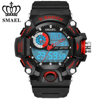 2017 high quality led digital & quartz movement waterproof and S-shock smael watch